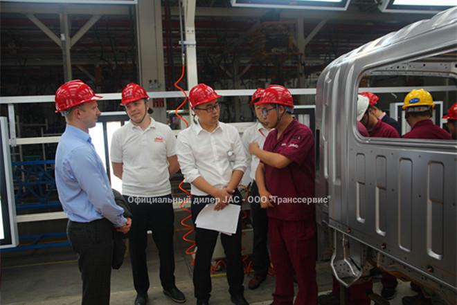 JAC Производство завод