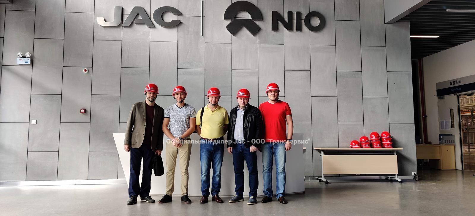 Российские партнеры JAC побывали в Китае